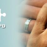 זוגיות, אהבה ומה שביניהם