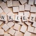טיפול בדיכאון בגן יבנה